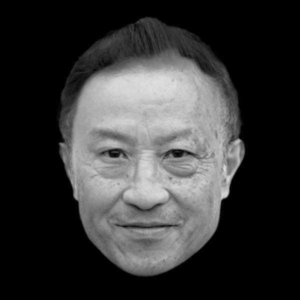 Miss Ko - Photograph of a asian faces