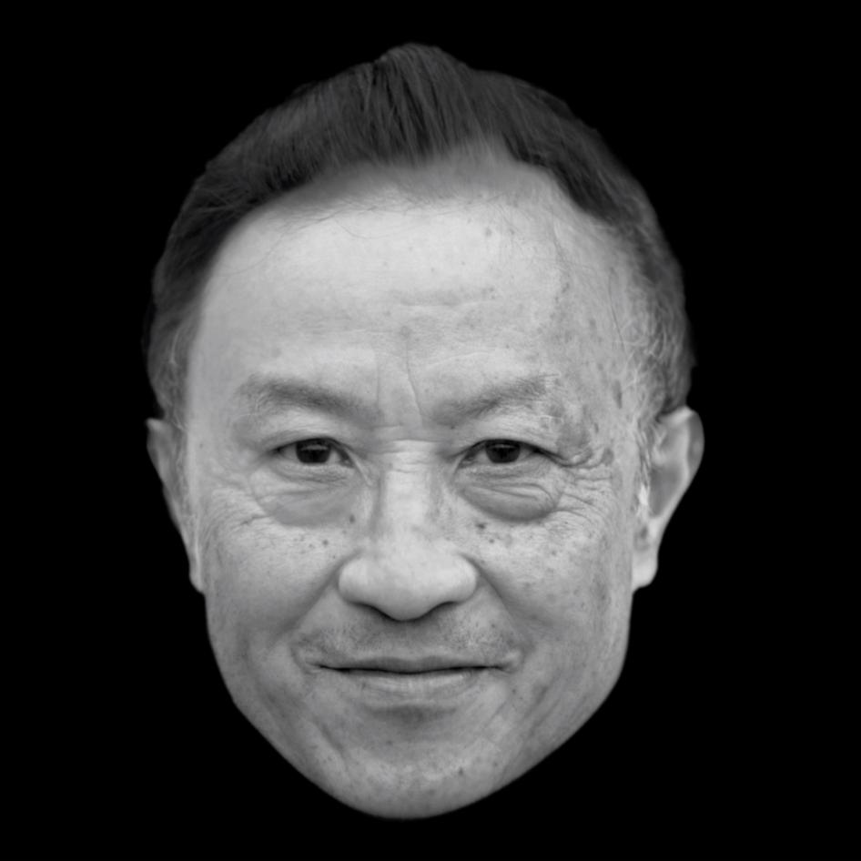 Miss Ko - Photograph of a asian face